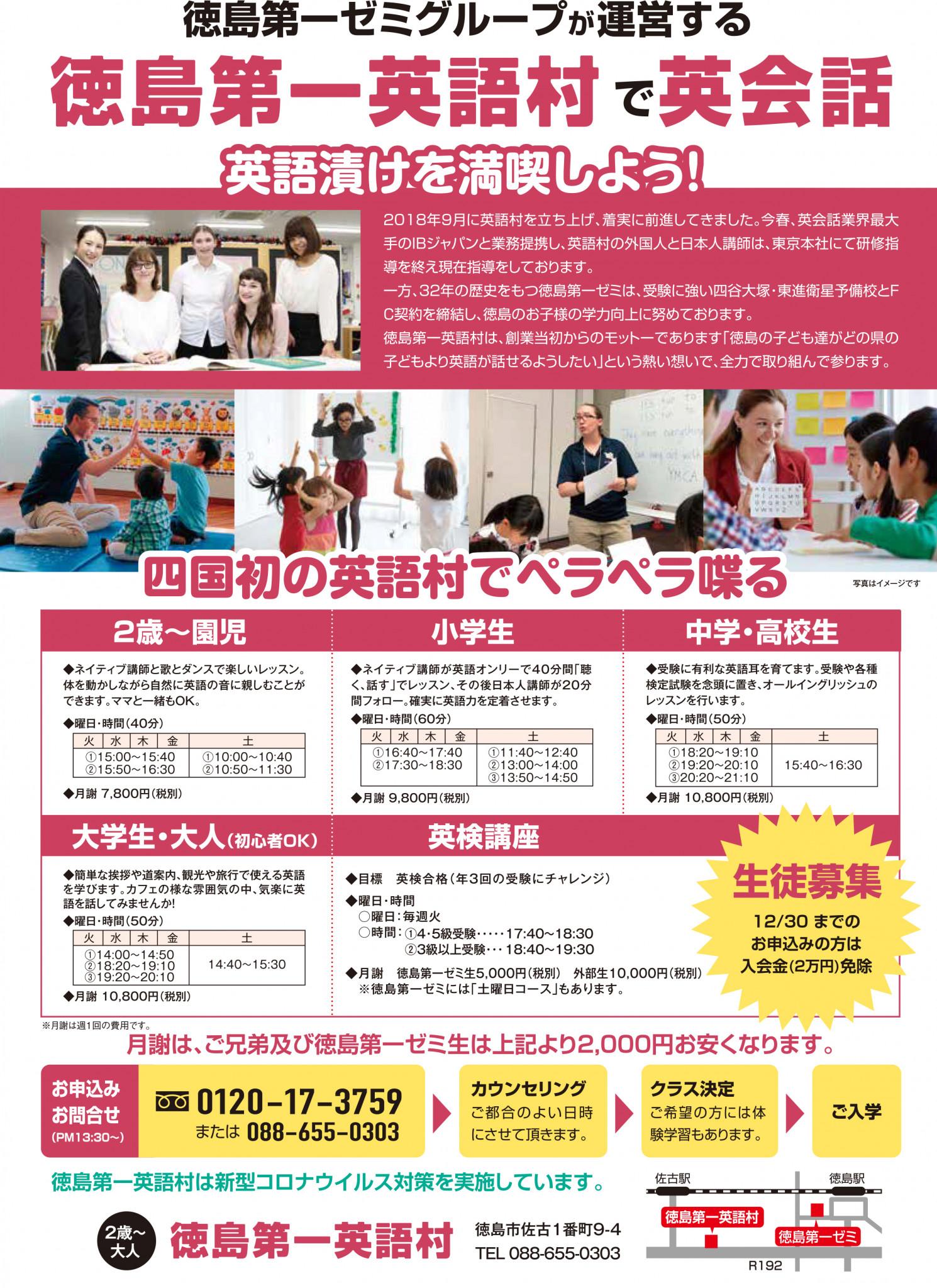 201126第一キッズE_A4最終-2